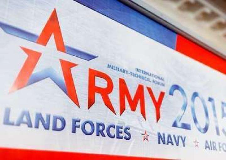 Verteidigungsindustriemesse Army 2015