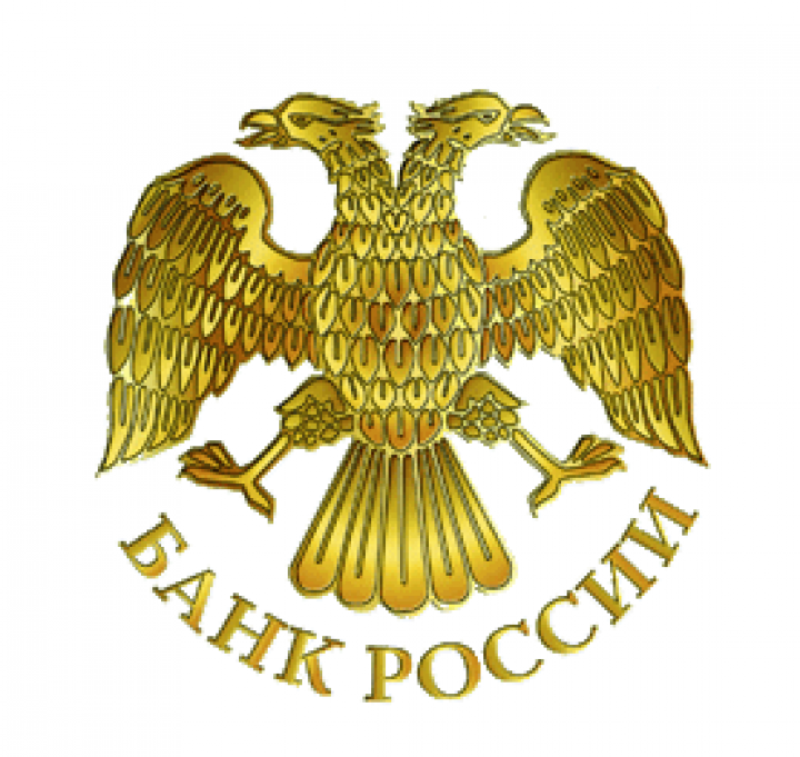 Russische Zentralbank senkt seine Prognose