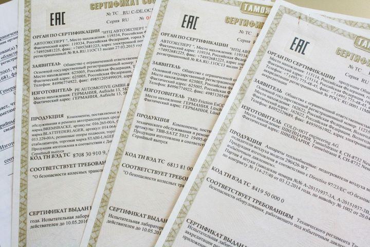 Worauf man bei der EAC Zertifizierung achten muss