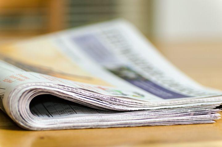 Presseschau März 2019 über technische Regulierung der Eurasischen Wirtschaftsunion