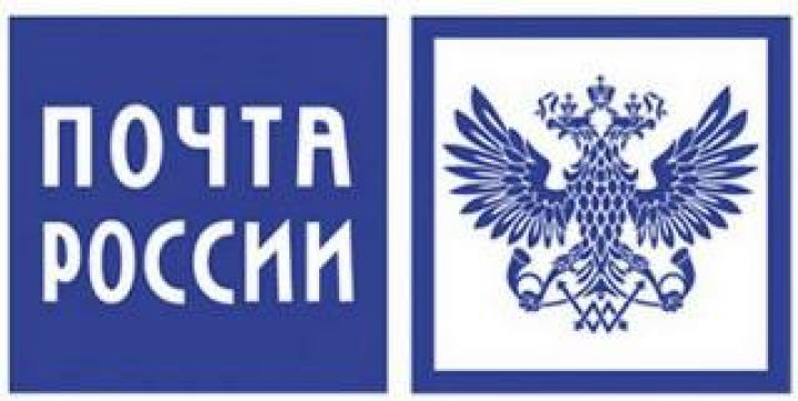 Russland Post