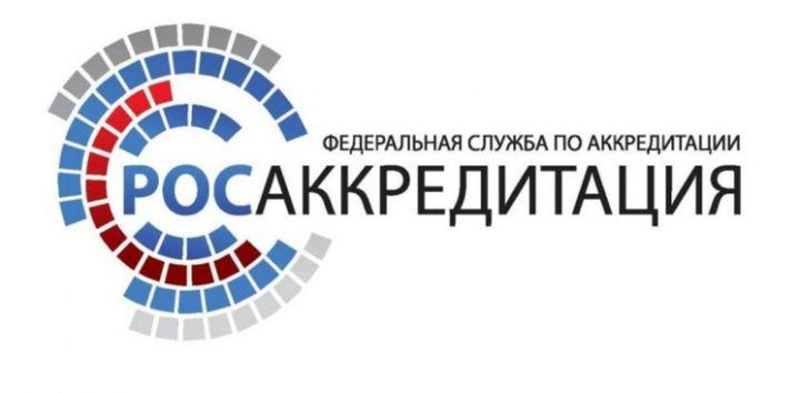 Der Antragsteller darf die EAC Deklaration zurückrufen
